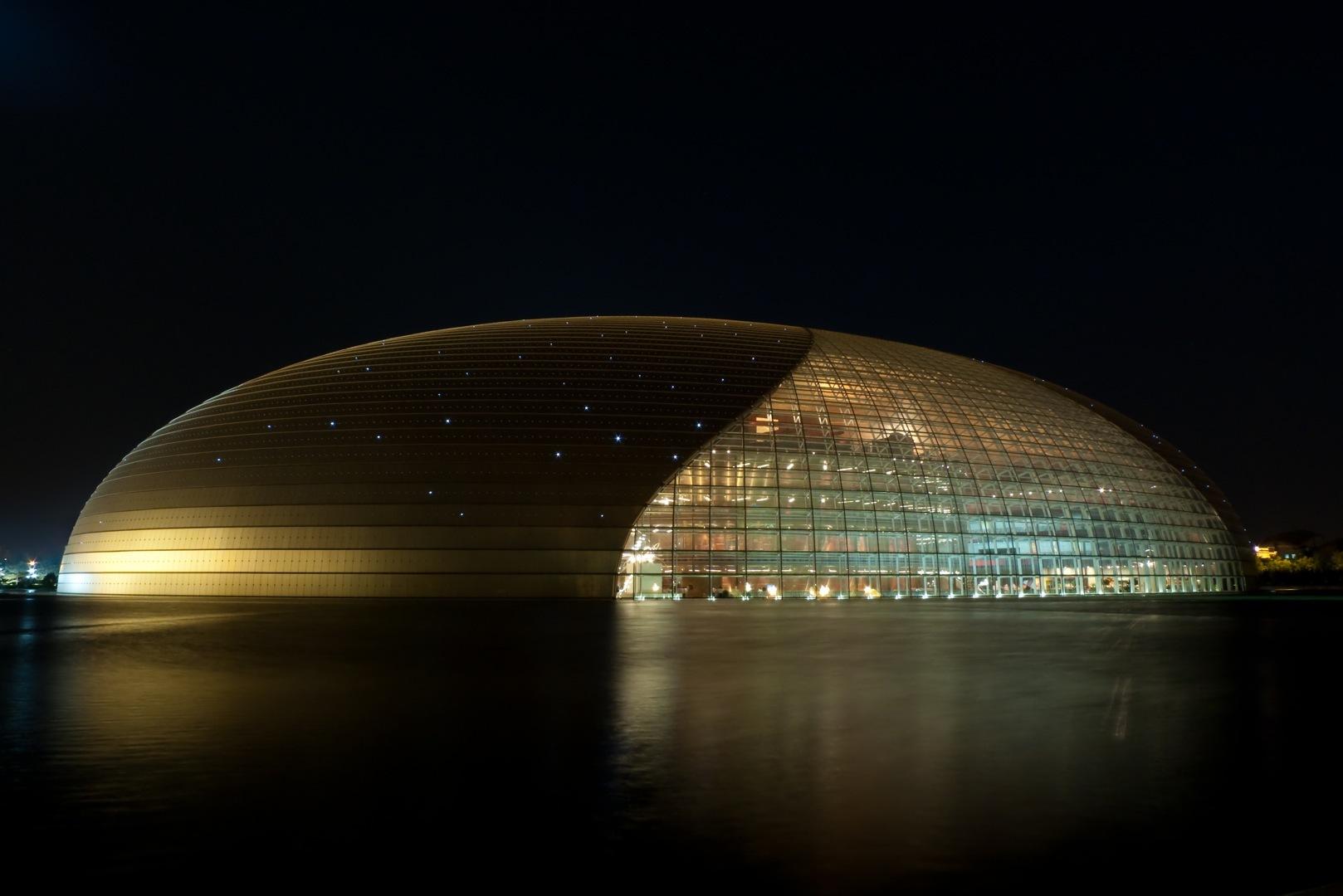 Opera_House_Beijing